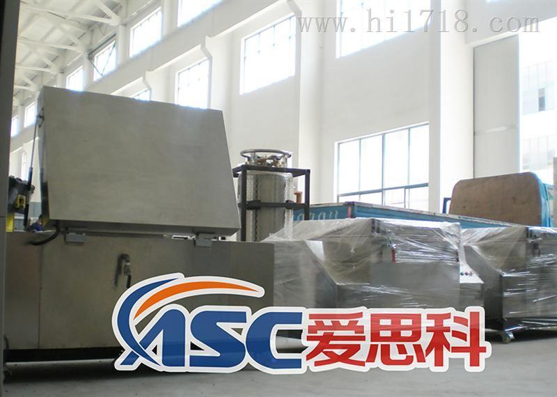 金属深冷处理技术ASC-SLX-1800