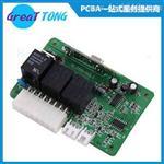 深圳PCB设计公司_电路板设计打样一站式服务-深圳宏力捷!