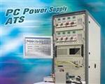 台湾Chroma Model 8010 PC电源供应器自动测试系统