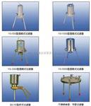 YG-5000型圆筒式过滤器 药液除菌过滤器