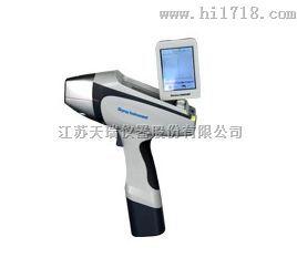 手持式X射线镀层测厚仪