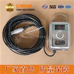 GUY5投入式液位传感器,GUY5投入式液位传感器山东
