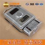 GJC4低浓度甲烷传感器,GJC4低浓度甲烷传感器价格