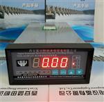 数字转速测控仪TDS-4338-27转速信号监控装置