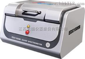 X射线荧光重金属分析仪