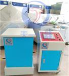 电磁振动台_振动试验台 _三轴振动试验台_垂直水平振动试验台