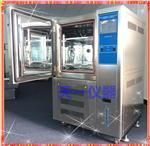 80L小型高低温老化试验箱