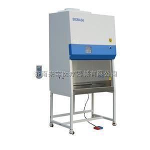 BSC-1100IIA2-X生物安全柜价格