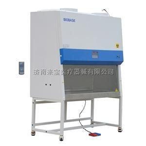BSC-1500IIB2-X生物安全柜厂家