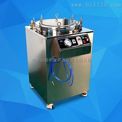 IPX8压力浸水试验机(可视100L)