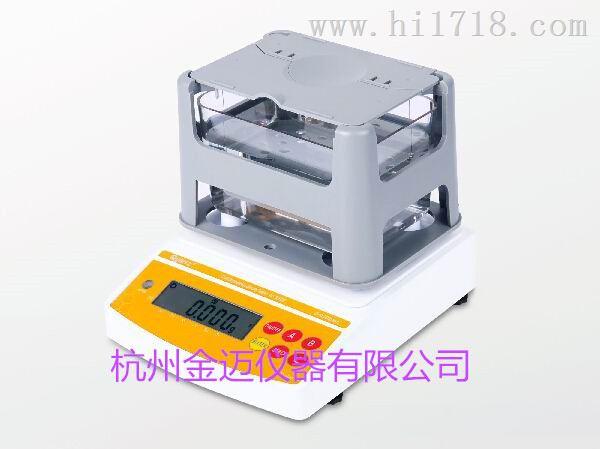 电子固液体两用密度测试仪