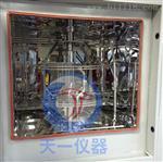 氙灯老化试验箱_氙灯耐候老化试验箱_氙灯老化试验箱生产厂家