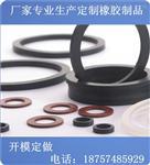 廠家批發O型圈硅膠白色 硅膠平墊透明 耐高溫膠圈O型 O圈耐高溫