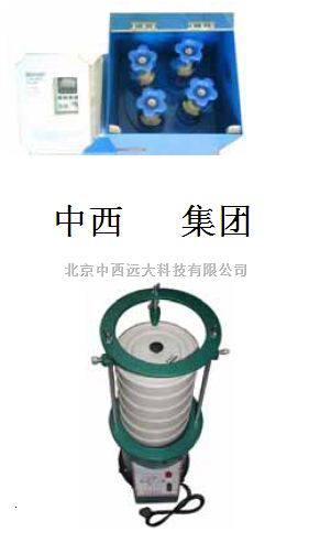 土壤研磨机与筛分器XT13-XDB050304F2