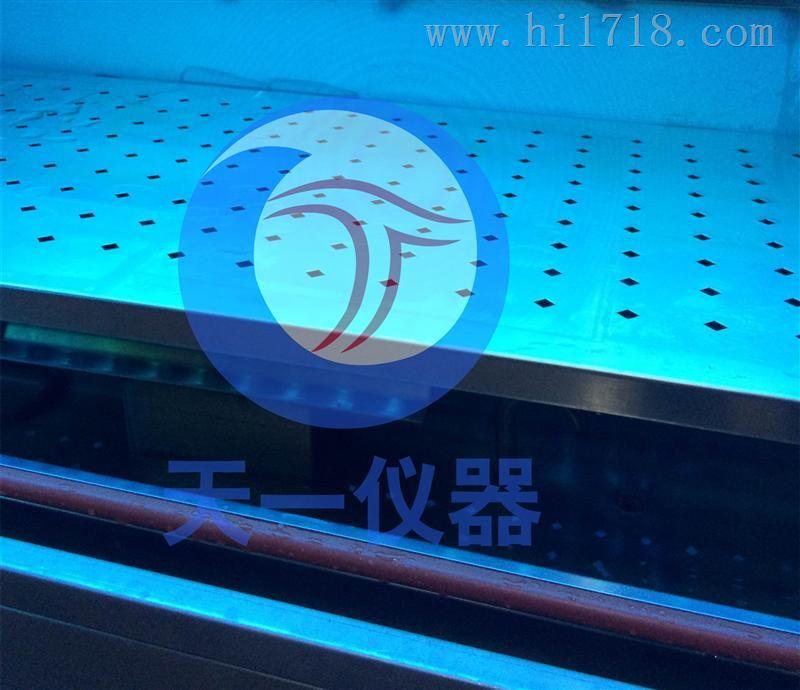 紫外线老化试验机厂家_天一紫外线加速老化试验箱