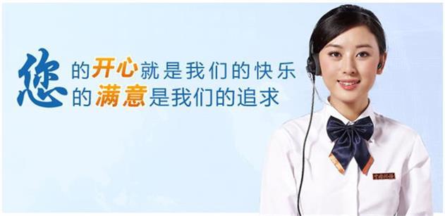 欢迎访问*&*〖沈阳市海尔洗衣机官方网站*>!
