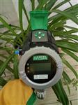 美国梅思安MSAPrima XI/XP 固定式气体探测器 安全可靠