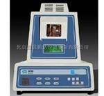 WRR目视熔点仪(程控数显) 北京熔点仪 熔点仪