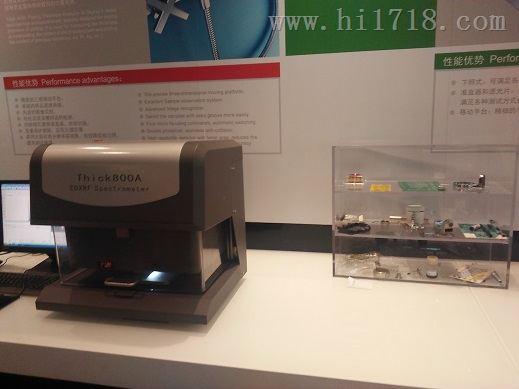 镀层厚度测量仪Thick800A,全国最低价,江苏天瑞仪器股份有限公司