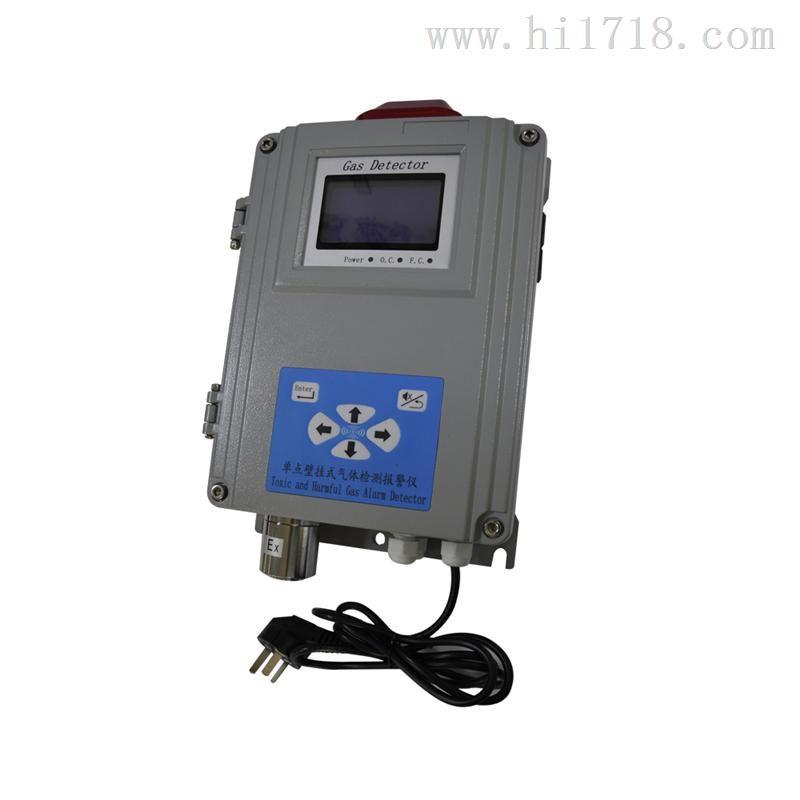 固定式液晶显示氧气检测报警器 氧气检测仪