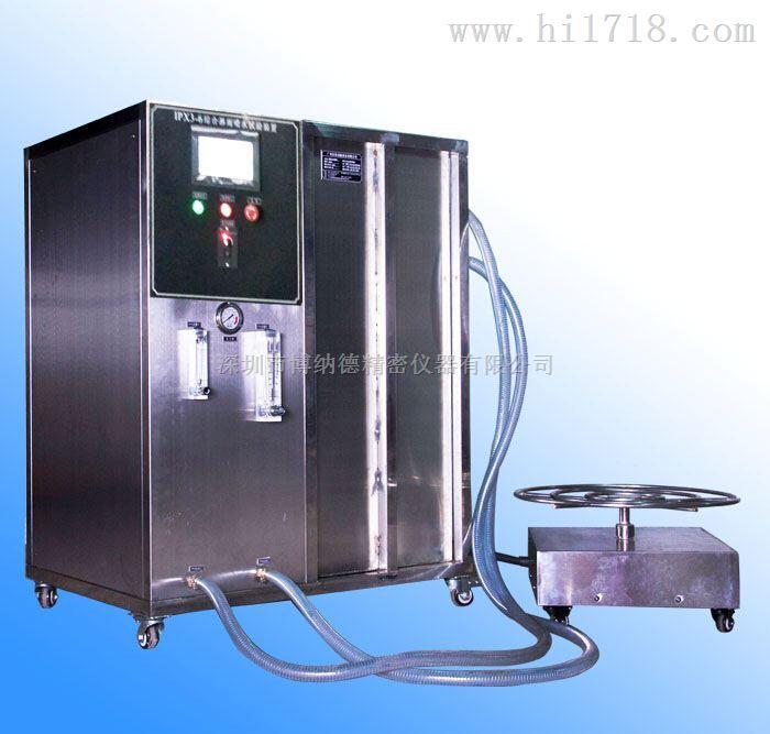IPX5-6强喷水试验机厂家直销热卖