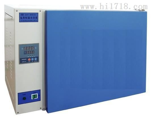 培养箱GHP-9022,厂家直销制造商培养箱慧科