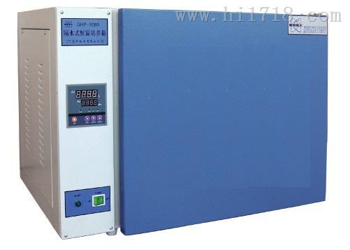 隔水式培养箱GHP-9270,价格优惠制造商隔水式培养箱慧科