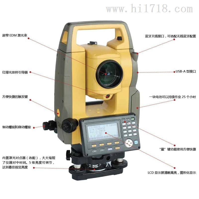 测绘仪器网_惠州拓普康测绘仪器_其他电子测量仪器_维库仪器仪表网