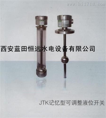导叶位置开关JTK,位置开关JLK制造商导叶位置开关绿盛