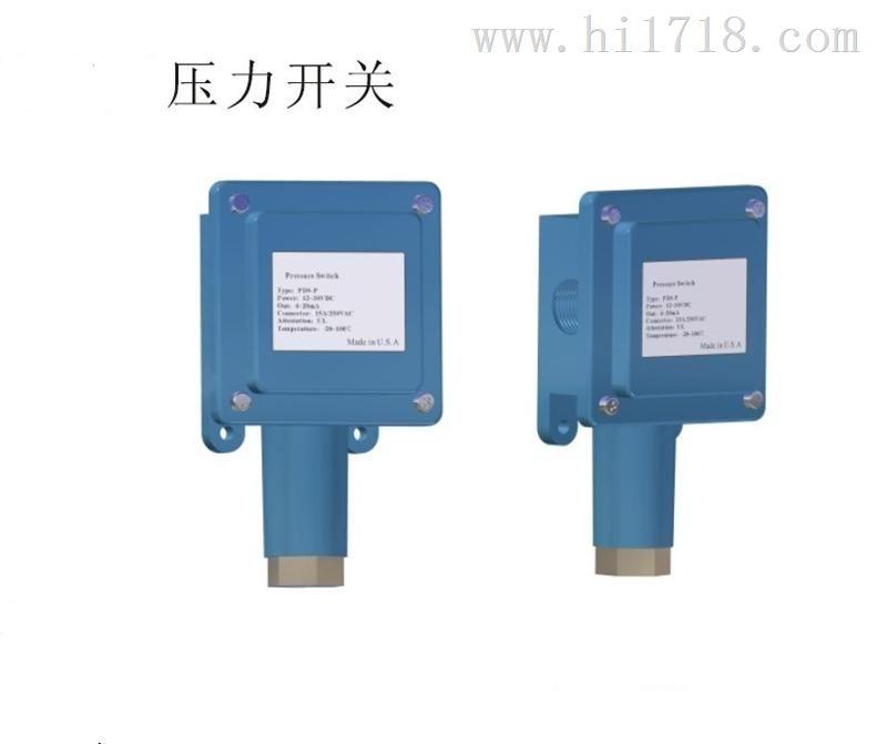 成都推力油管压力开关PSP11-02-MC-T21精度高