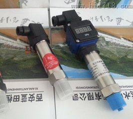 厦门机组水机仪表PTS12-16-T21/T51压力变送器销量优