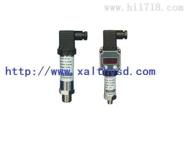 杭州机组蜗壳及技术供水PTS21-23-SH压力变送器