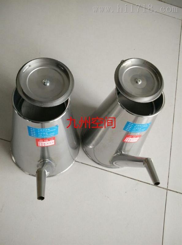 三級過濾大油壺 200*300mm