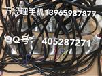 振动速度传感器CD-21-C