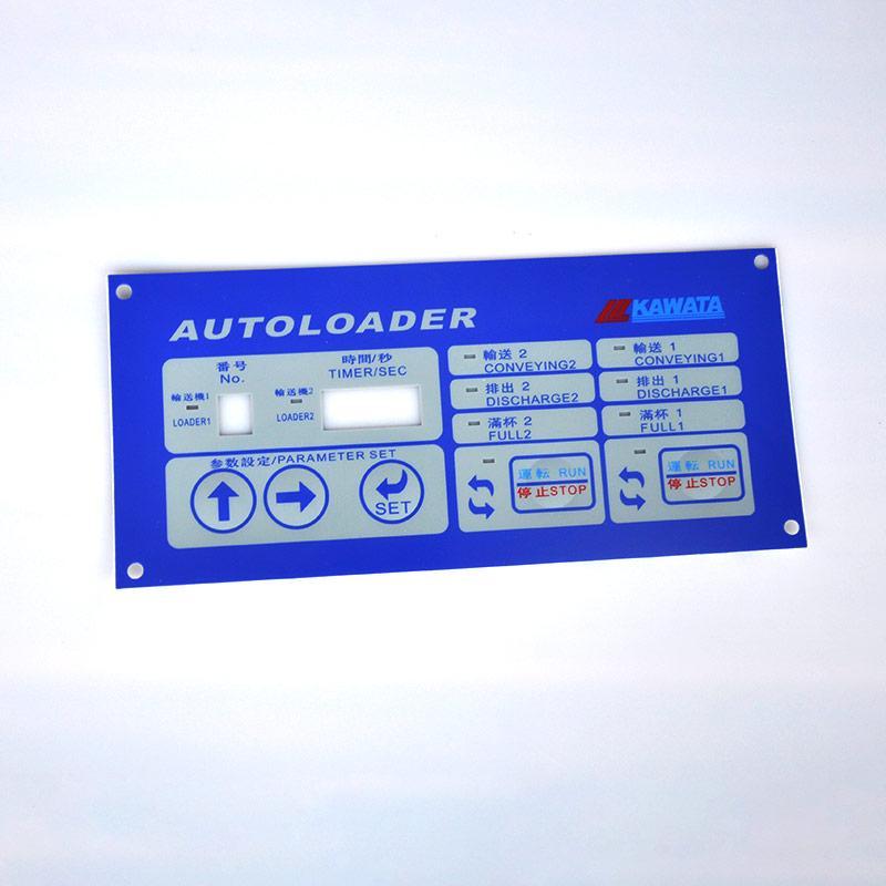 薄膜面板设计定制,工厂直销薄膜面板,将睿薄膜开关工厂