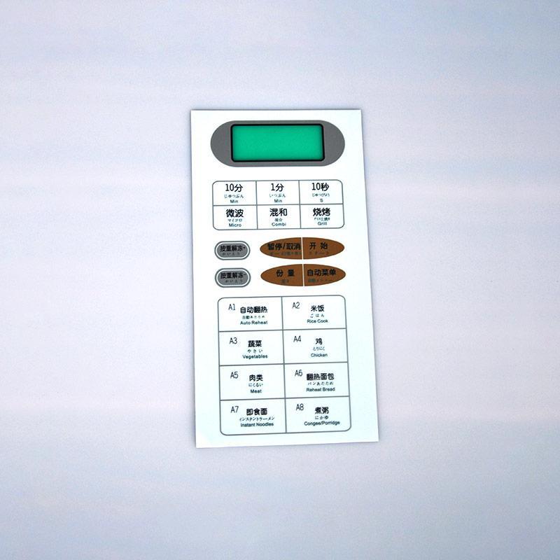 薄膜面板设计定制,欢迎采购薄膜面板将睿薄膜开关工厂