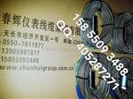 ZHJ-2D ZHJ-3G 4.0MVMMS ZHJ-3D 8mV/μm±5%低频压电速度传感器