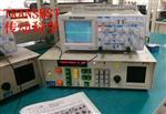 粒子碰撞噪声检测仪