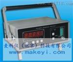 MKY-HGAS-N5B 便携式氮气分析仪
