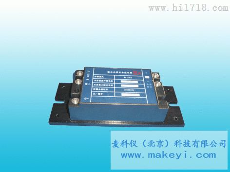 MKY-CSTI 输出本质安全型电源