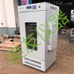 MGC-250BP植物智能光照培養箱廠家