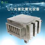 食品厂废气处理光催化设备