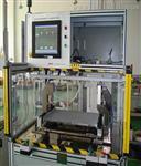 供應散熱器干式氣密性檢測專機