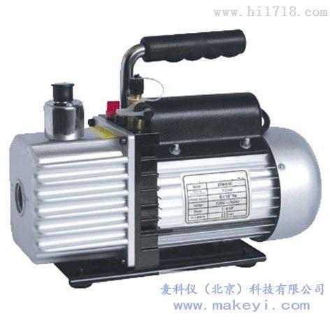 MKY-2TW-0.5C 旋片式真空泵