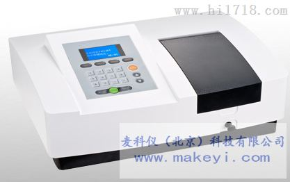 MKY-UV756/756CRT 紫外分光光度计