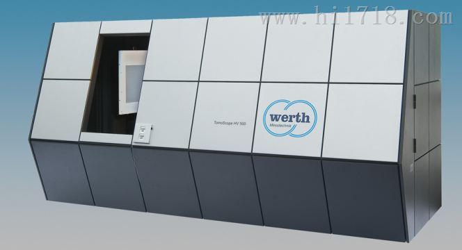 三维扫描仪 TomoScope? HV 500 Werth品质保证