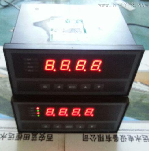 贵阳电站专用SWJ系列水库水位监测仪装置价位调整