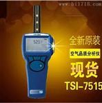 D UST T RAK TM II 气溶胶监测仪8530 型, 8531型和8532 型