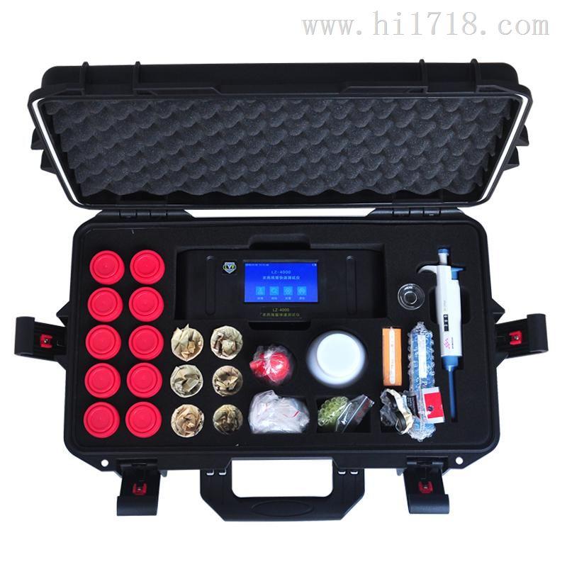 绿洲LZ-4000数字农药残留检测仪