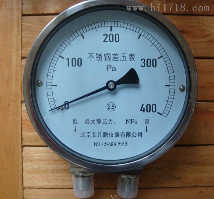 F3S 差压表/开关 超高精度